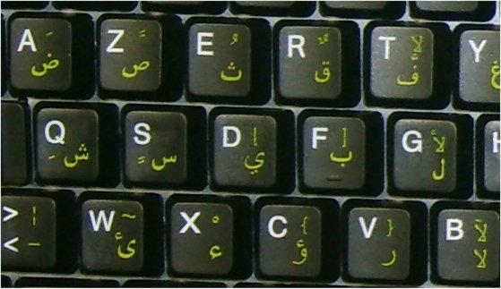elec-clavier-orientica-usb1